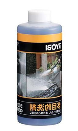 For Ryobi multi-purpose detergent high pressure washer