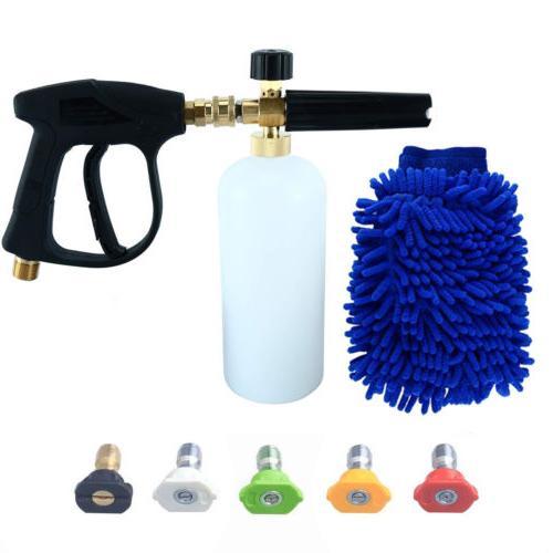 """1/4"""" High Pressure Washer Gun Water Snow Foam Glove"""