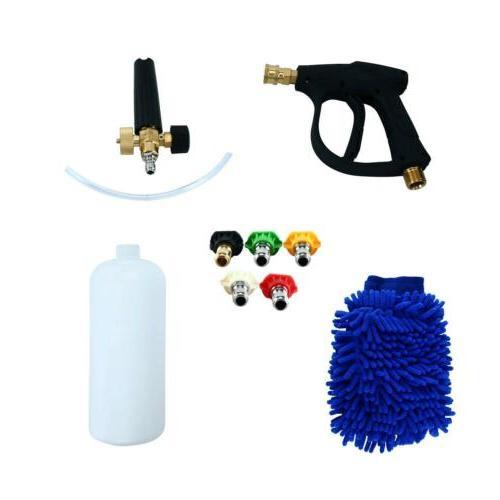 """1/4"""" Pressure Gun Water Foam Glove"""