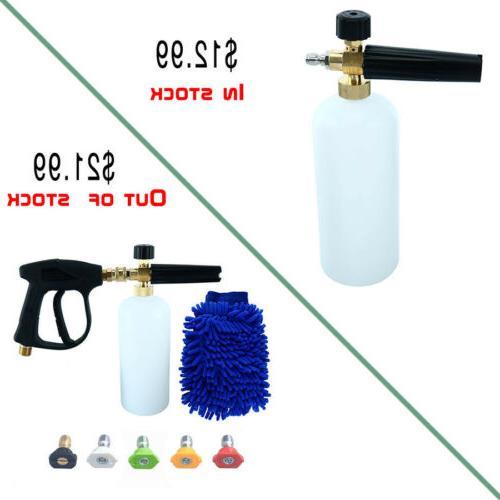 1 4 high pressure washer gun water