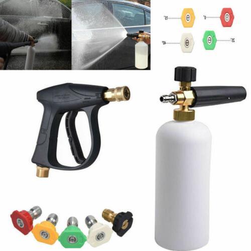 """Car Wash Soap Lance Cannon 1/4"""" Snow Foam Washer Gun Spray P"""