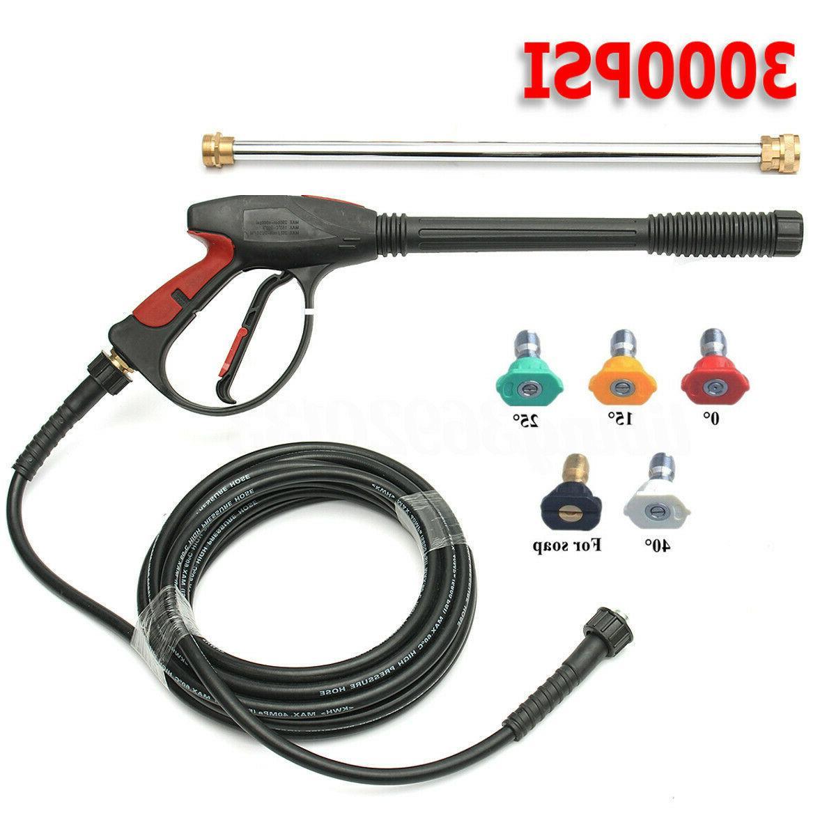 3000/4000PSI High Pressure Car Washer Power Spray Gun Wand/L