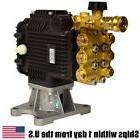 "Horizontal Pressure Washer Pump 4000PSI 4GPM 1"" Diameter Sha"