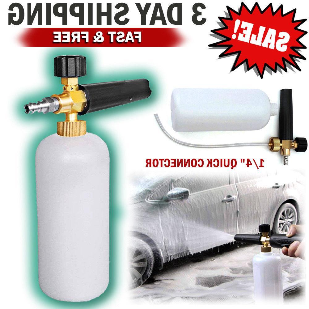 car wash jet pressure washer