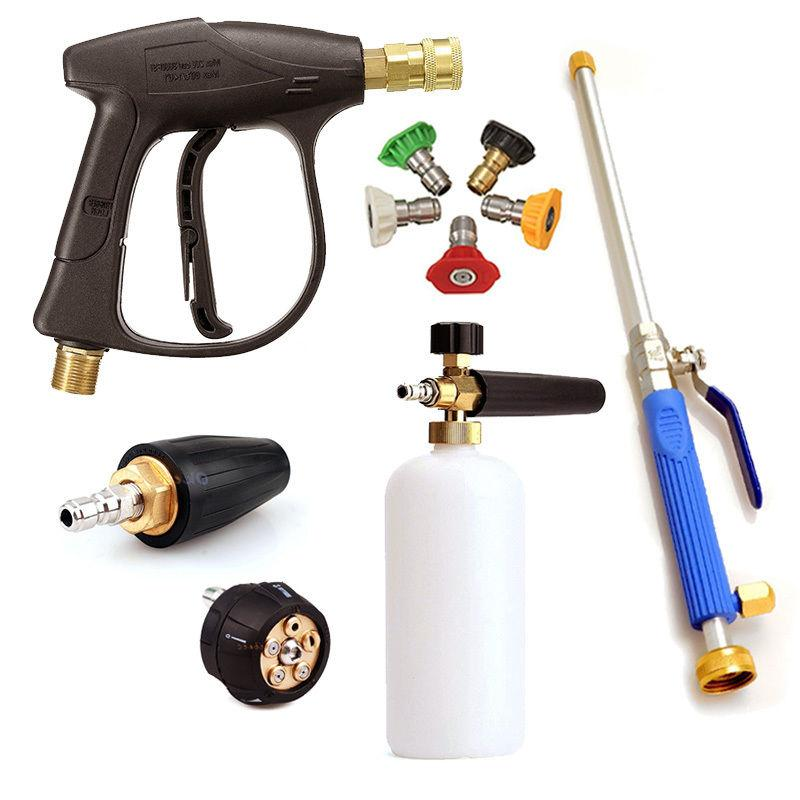 High Pressure Washer Wand Gun Turbo Spray Nozzle Hose For Ca