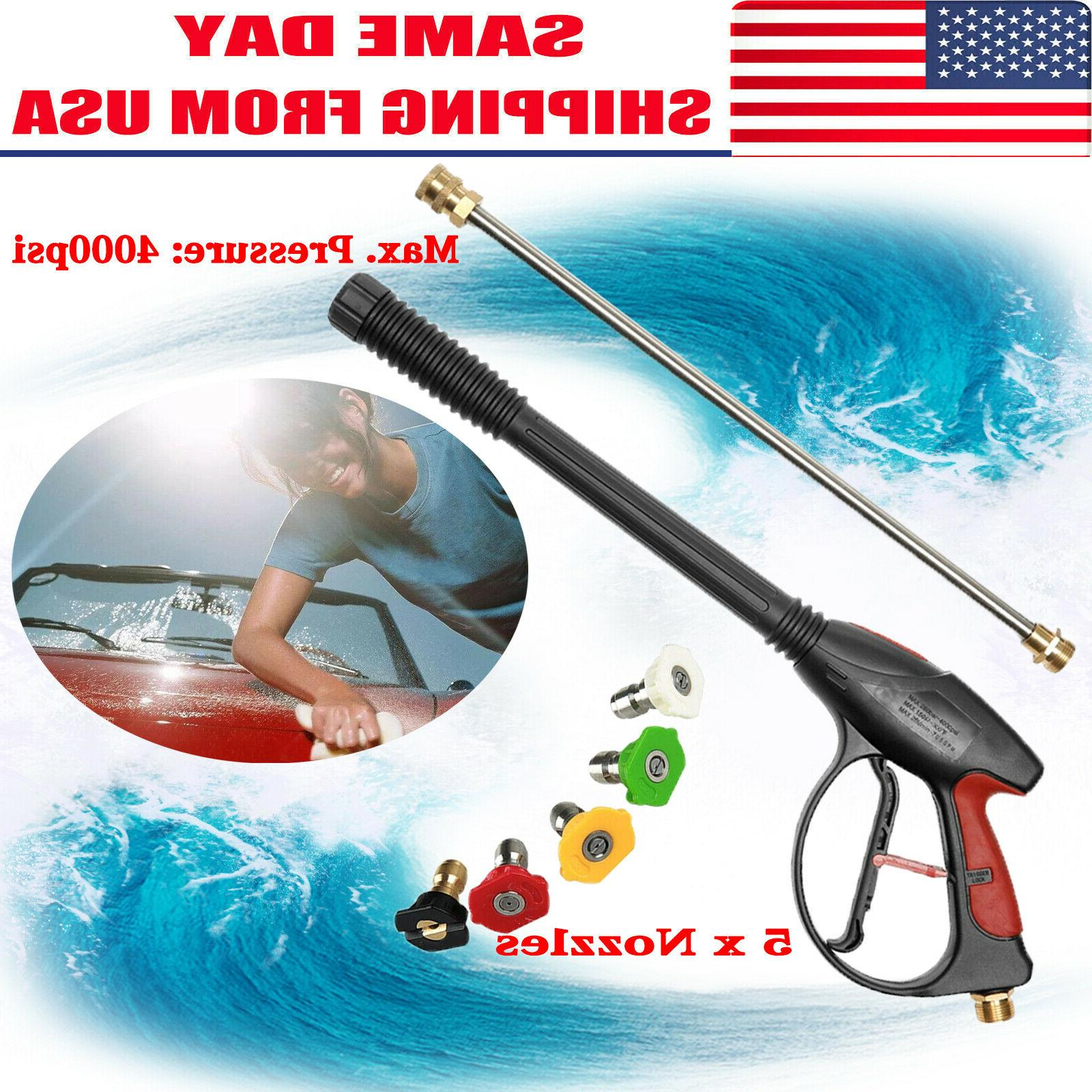 spray gun wand lance and tips power